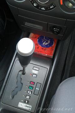 car_auto